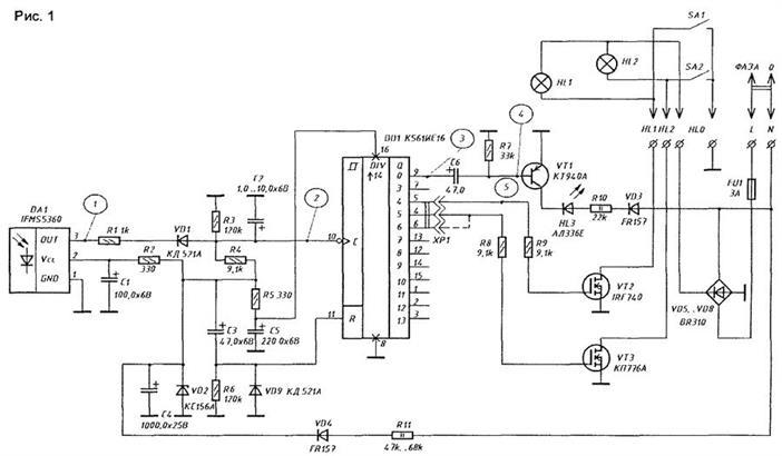 ИК выключатель освещения